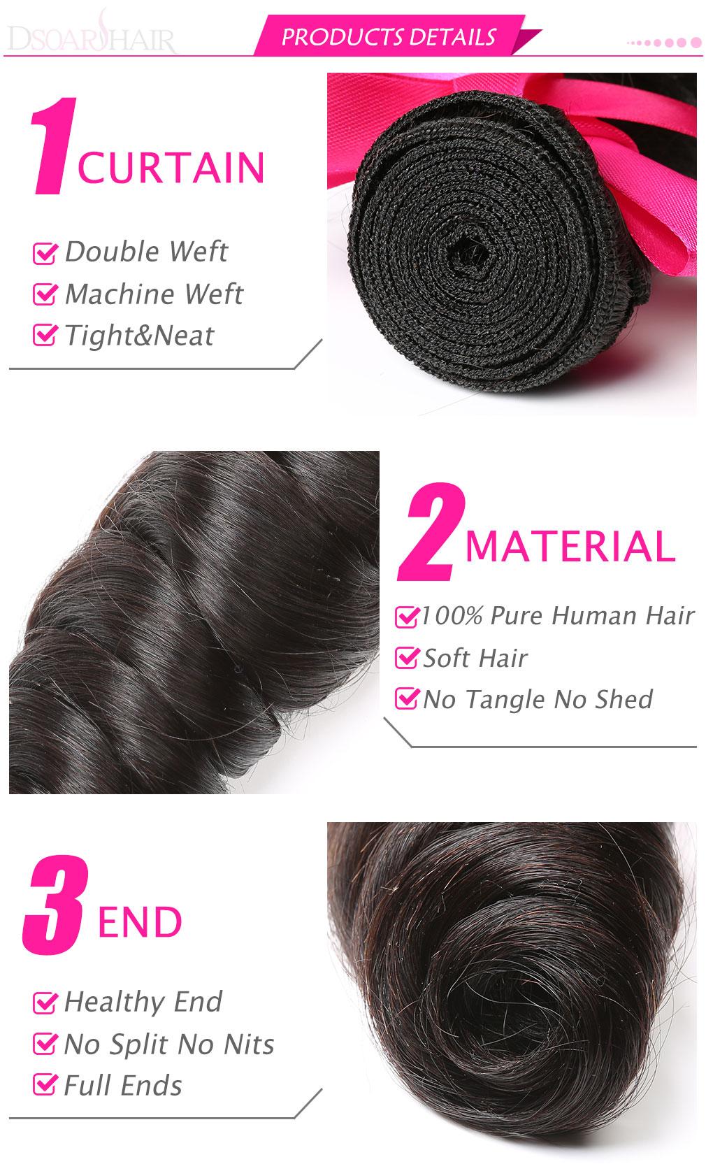 loose wave hair weave