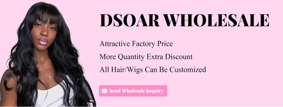 dsoar coupon code