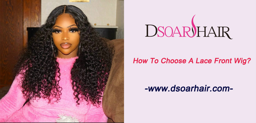 How to choose a lace front wig
